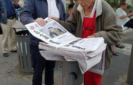 """""""לקיים רצון מרן"""": עיתון 'יום ליום' יפיץ מהדורה חודשית חינמית בפריפריה"""