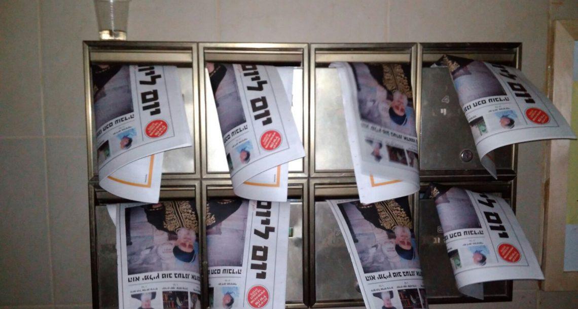 משבר חריף או עסקים כרגיל: מה קורה בעיתון יום ליום?