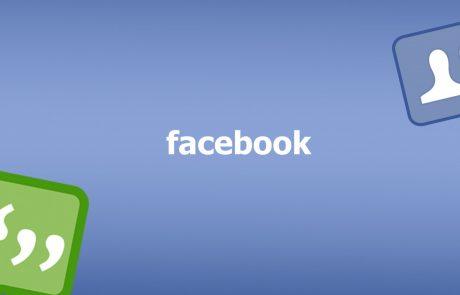 """מכון המחקר """"סקר כהלכה"""" מציג: כמה חרדים נחשפים לרשתות החברתיות?"""