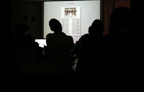 """""""הפורמה"""": הכירו את המיזם החברתי למען המעצבים החרדים • ריאיון"""
