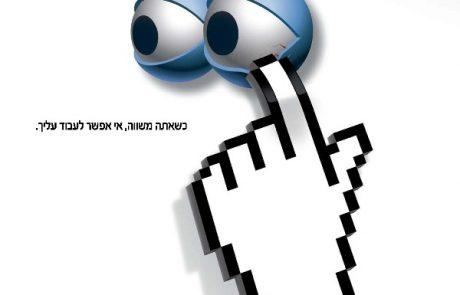 מדד המותגים 2011 של גלובס • מה היה לנו?