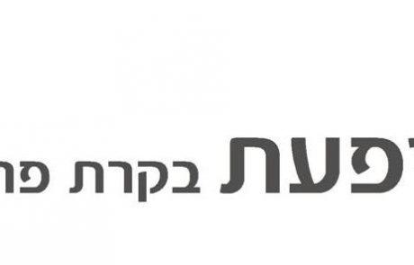 ראשוני: דירוג הפרסום במגזר החרדי 2010