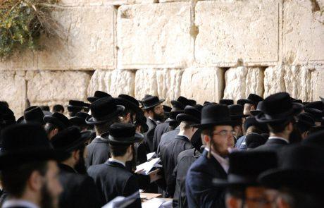 עיתון 'מרכז העניינים' במתקפה חריפה נגד עיריית ירושלים